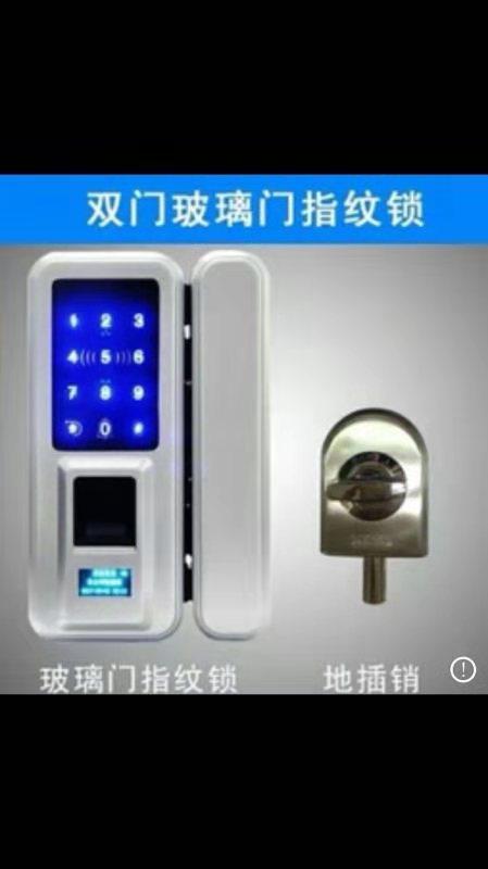 玻璃门指纹密码锁