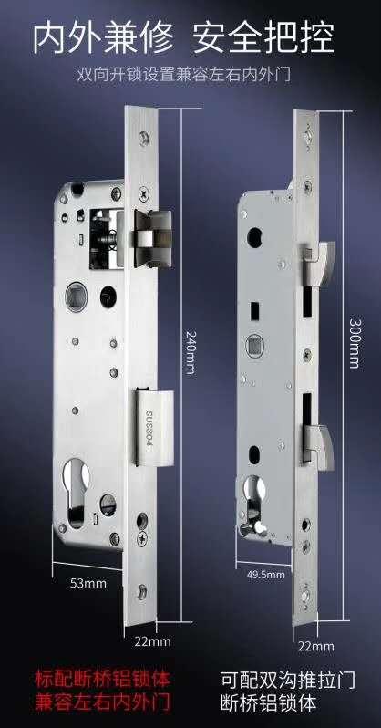 断桥铝指纹密码锁XHC-DM1